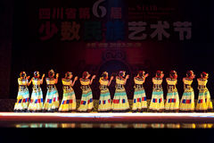 Chinese Yi ethnic dance Stock Photos