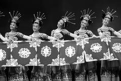 Chinese Yi ethnic dancers Stock Photo