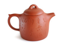 Chinese Yixing clay tea pot Wen Zhang Ben Tian Cheng, Miao Shou. Chinese Yixing clay tea pot  with inscription: Wen Zhang Ben Tian Cheng, Miao Shou Ou De Zhi ( Stock Image