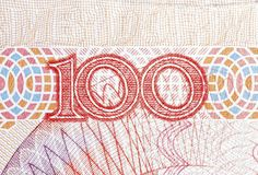 100 Chinese yuan backside Macro photo in high resolution. royalty free stock image