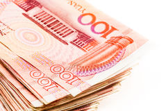 Chinese yuan bank note currency. Pile of chinese yuan bank notes on white background Stock Photography