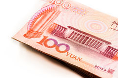 Chinese yuan bank note currency. Pile of chinese yuan bank notes on white background Royalty Free Stock Photo
