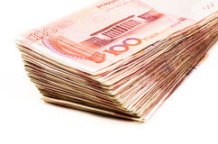 Chinese yuan bank note currency. Pile of chinese yuan bank notes on white background Stock Image