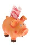Chinese yuan banknotes Royalty Free Stock Image