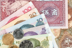 Chinese or Yuan banknotes money and coins from Chinas currency, Stock Image