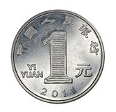 Chinese Yuan Coin Stock Foto's