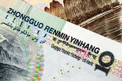 Chinese Yuan Currency Close Up Lizenzfreies Stockbild