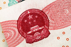 Chinese Yuan Currency Close Up Stock Images