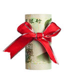Chinese yuan gift Stock Afbeelding