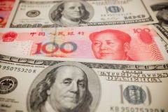 Chinese Yuan Note und U S Element für Entwurf Lizenzfreie Stockbilder