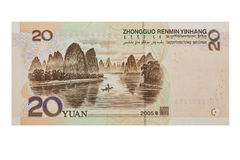 Chinese 20 RMB or Yuan back of each bill isolated on a white background. With a clipping path stock image