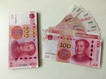 Chinese Yuan RMB. CNY Note Royalty Free Stock Images