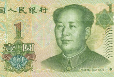 Chinese yuans Royalty-vrije Stock Foto