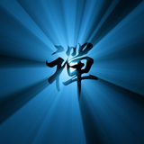 Zen character symbol blue light flare Royalty Free Stock Photos