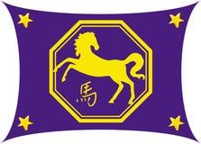 Chinese Zodiac Royalty Free Stock Photography