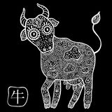 Chinese Zodiac. Animal astrological sign. Cow Royalty Free Stock Photo