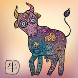 Chinese Zodiac. Animal astrological sign. Cow Royalty Free Stock Image