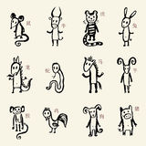 Chinese Zodiac. 12 Animal astrological sign. Stock Photos