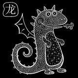 Chinese Zodiac. Animal astrological sign. dragon Stock Photography