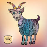 Chinese Zodiac. Animal astrological sign. goat Royalty Free Stock Photos