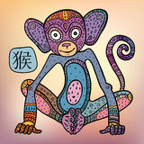 Chinese Zodiac. Animal astrological sign. monkey Royalty Free Stock Images