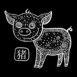 Chinese Zodiac. Animal astrological sign. Pig Stock Photos