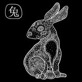 Chinese Zodiac. Animal astrological sign. rabbit Stock Photo