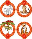 Chinese Zodiac Animal - Dragon, Goat, Monkey & Tig. A vector set of chinese zodiac animals - dragon, goat, monkey & tiger - inside a chinese-style circlular royalty free illustration