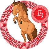 Chinese Zodiac Animal - Horse Royalty Free Stock Photos