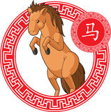 Chinese Zodiac Animal - Horse Royalty Free Stock Photos