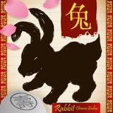 Chinese Zodiac Animal: Rabbit, Petals and Longevity Symbol in Stone, Vector Illustration Stock Image