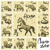 Chinese Zodiac, 12 Animal symbols. Chinese Zodiac, Set of 12 Animal symbols Royalty Free Stock Image