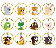 Chinese Zodiac Animals. Vector set of Chinese zodiac animals Royalty Free Stock Images