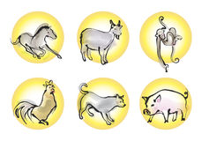 Chinese Zodiac B Royalty Free Stock Photo