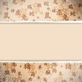 Chinese Zodiac Background Royalty Free Stock Images