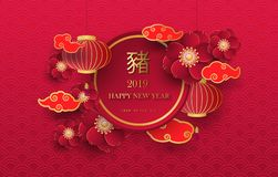 Chinese zodiac card for the 2019 new year. Vector illustration. Lanterns, spring flowers and Asian elements on red stock photography