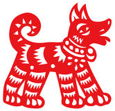 Chinese zodiac of dog Stock Photos