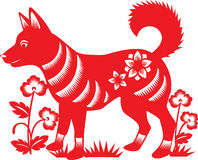 Chinese zodiac : dog. Chinese zodiac paper cutting style : dog Royalty Free Stock Images