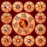 Chinese zodiac emblems with cartoon animals royalty free illustration