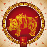 Chinese Zodiac: Golden Pig Silhouette, Vector Illustration royalty free stock photography