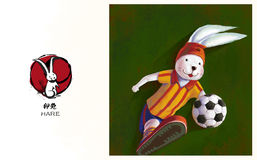 Chinese Zodiac,hare Royalty Free Stock Photo