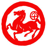 Chinese zodiac of horse Royalty Free Stock Images