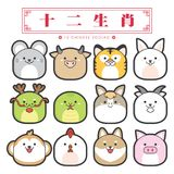 12 chinese zodiac, icon set & x28;Chinese Translation: 12 Chinese zodiac signs: rat, ox, tiger, rabbit, dragon, snake, horse,. Sheep, monkey, rooster, dog and Stock Photos