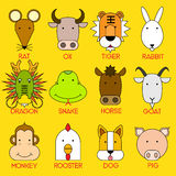 12  Chinese zodiac icon set. 12 Chinese zodiac icon set. Vector illustration Royalty Free Stock Photo