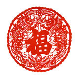 Chinese Zodiac image Of dragon Year Stock Photography