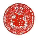 Chinese Zodiac image Of dragon Year Stock Photography