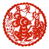 Chinese Zodiac image Of Rat Year Stock Photography