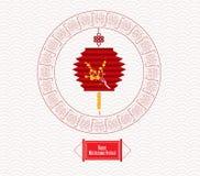 Chinese zodiac lantern. happy mid autumn festival Royalty Free Stock Image