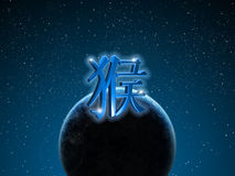 Chinese Zodiac Monkey. 3D Chinese Zodiac Sign 'Monkey' in Space in front of a blue Planet Royalty Free Stock Photos