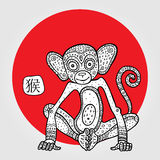 Chinese zodiac Monkey Stock Photo